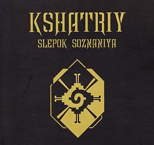 Kshatriy - Drones